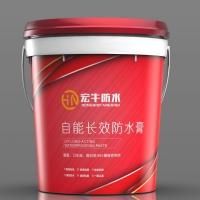 橡皮金自能長效防水膏廚衛防水材料