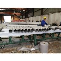不銹鋼管 供應商 S30408 S31603 S3100