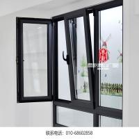 春秋嘉业良品72系统断桥铝门窗