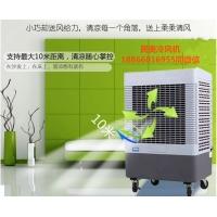 民奧大風量空調扇,車間冷風扇,養殖冷風機