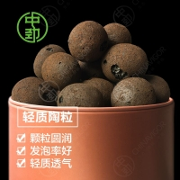 陶粒批发 轻质花用垫底铺面陶粒 屋面找平卫生间回填陶粒产地货