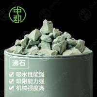 厂家直销 斜发沸石 水处理专用沸石滤料 沸石粉 绿沸石颗粒