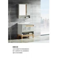 法思羅浴室柜-6965-80