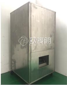 水產養殖加熱恒溫 空氣源泳池熱泵機組