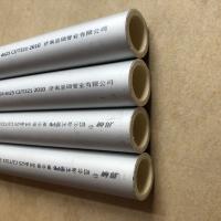 山东大口径铝合金衬塑PPR/PE-RT/PB复合管