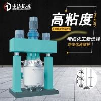 供应强力分散机 多功能硅胶油墨塑料强力搅拌机
