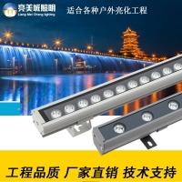 LED洗墙灯防雨建筑外墙轮廓灯24W金黄光户外照明大功率18