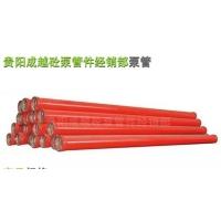 貴陽混凝土泵管耐磨泵管砂漿泵管