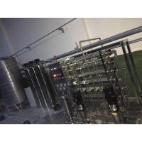 水凈化制水機凈水處理設備