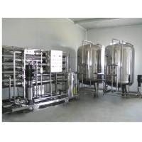 石家莊反滲透水處理設備凈水設備