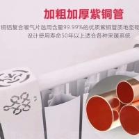 郑州铜铝复合钢制暖气片使用中出现的六大问题