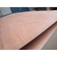 桃花芯冰糖果奥古曼贴面多层家具板背板多层家具板