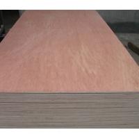 胶合板多层板冰糖果面三合板三夹板托盘板