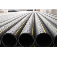 山東PE燃氣管天然氣管優質原料型號齊全發貨快長期供應