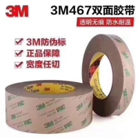 3MGT7108、3MGT7110、3MGT7112膠帶