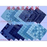 蓝色混搭陶瓷泳池马赛克瓷砖生产厂家价格