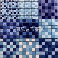 南京藍色游泳池陶瓷馬賽克瓷磚廠家批發價格