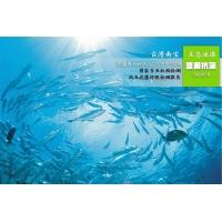抗藻抗青苔池漆,养鱼池养虾池养殖漆