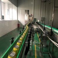 鏈板輸送機  食品飲料輸送機