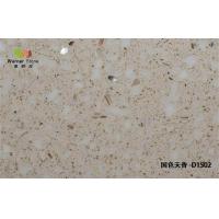 华纳石英石-国色天香 D1502