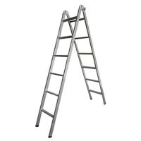 多功能折疊梯