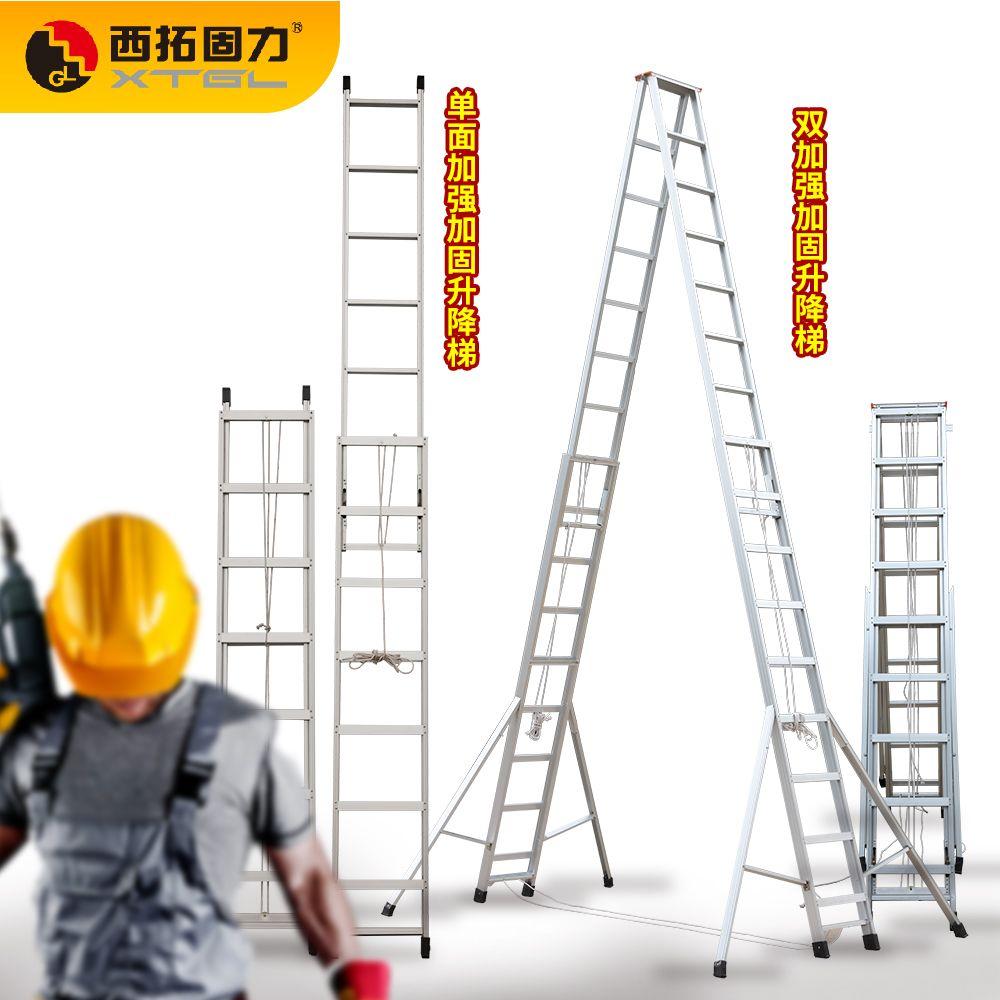 人字升降梯、单面升降梯