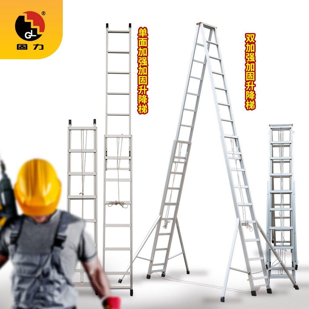 升降梯(双侧、单侧)