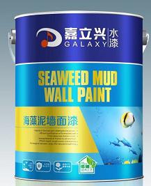 墙面漆嘉立兴海藻泥