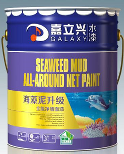 墙面装饰涂料专家嘉立兴海藻泥