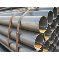 焊管镀锌管直缝焊管螺旋管每天最新价格