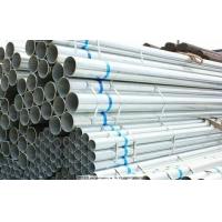 镀锌管钢管热镀锌钢管批发镀锌管批发每日最新价