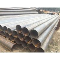 六盘水焊管批发,焊管弧形加工,焊管拉弯加工
