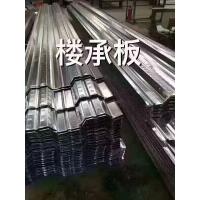 楼承板楼层板压型钢板波形钢板轻钢别墅钢结构配套产品