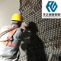 龟甲网防磨胶泥 电厂烟道耐磨陶瓷料