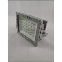 IIC级吸顶式50W免维护LED防爆灯