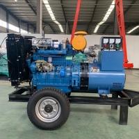 30kw千瓦柴油发电机组带两轮拖车 山东康明斯工厂发货