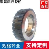 聚氨酯包膠叉車輪子A石林聚氨酯包膠叉車輪子不脫膠工藝