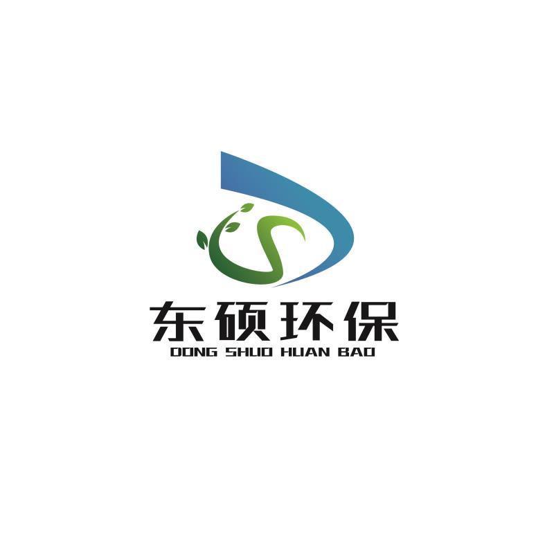 河南东硕环保滤材有限公司