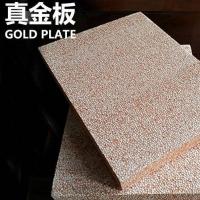 上海真金板 热固型改性聚苯板 A级防火保温板