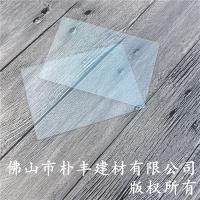 高透明pc耐力板厂家 拜耳模克隆全新原料生产