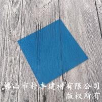 8mm湖蓝耐力板-隔音屏耐力板-佛山耐力板厂家