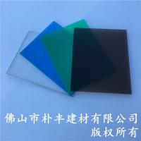 广东耐力板厂家_5mmpc耐力板_透明耐力板雨棚