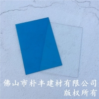 广东耐力板厂家,3mm淡蓝色pc耐力板雨棚