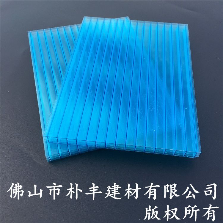 8mm阳光板,湖蓝色阳光板,四层阳光板厂家