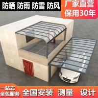 鋁合金窗棚 陽臺雨棚 家用庭院露臺棚 款式多樣,獨立排水