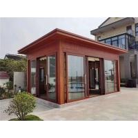 新中式凉亭定制 铝合金凉亭 别墅庭院园林凉亭
