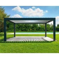 鋁合金電動百葉涼亭 遮陽擋雨翻板涼亭 戶外庭院百葉頂棚設計