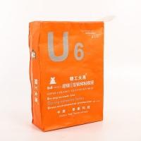 精品推荐 瓷砖粘结剂包装袋 纸塑复合瓷砖胶阀口袋 供应畅销