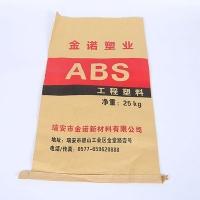 直销粉刷石膏墙衬包装袋 环保建材品质保证