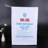 工艺复杂异型纸袋 强度高 防水性好包装袋